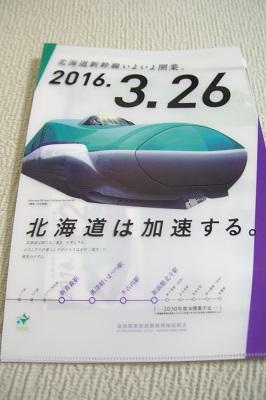 IMGP9437.JPG