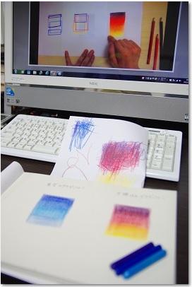 art_lesson05.jpg