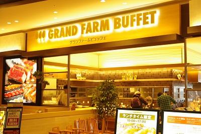 grandfarmbuffet.jpg